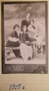Друзья 1915